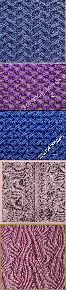 Узоры для вязания. Подборка