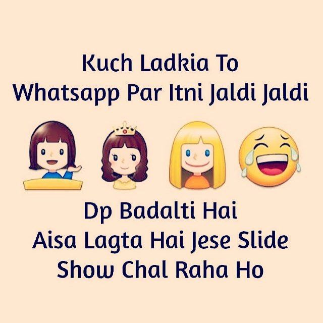 Funny Quotes Hindi: 89 Best Hindi Jokes Images On Pinterest