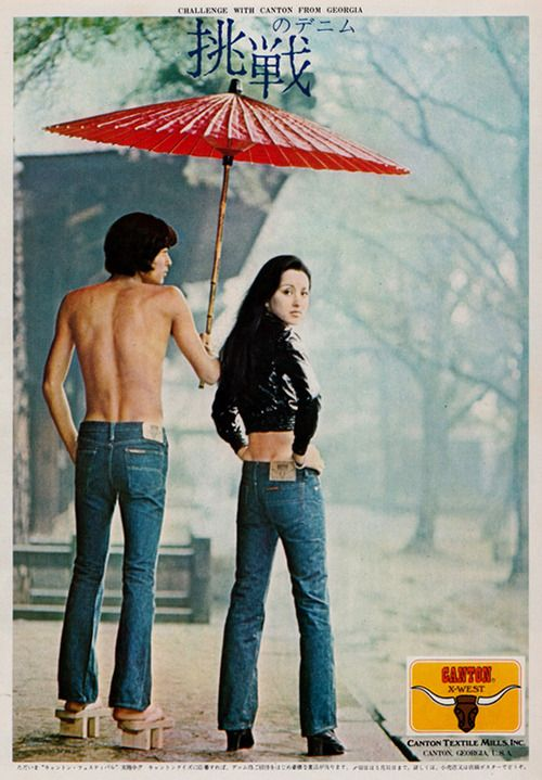 Canton X-West Jeans advertisement, Japan, 1970-75, by Canton Textile Mills.