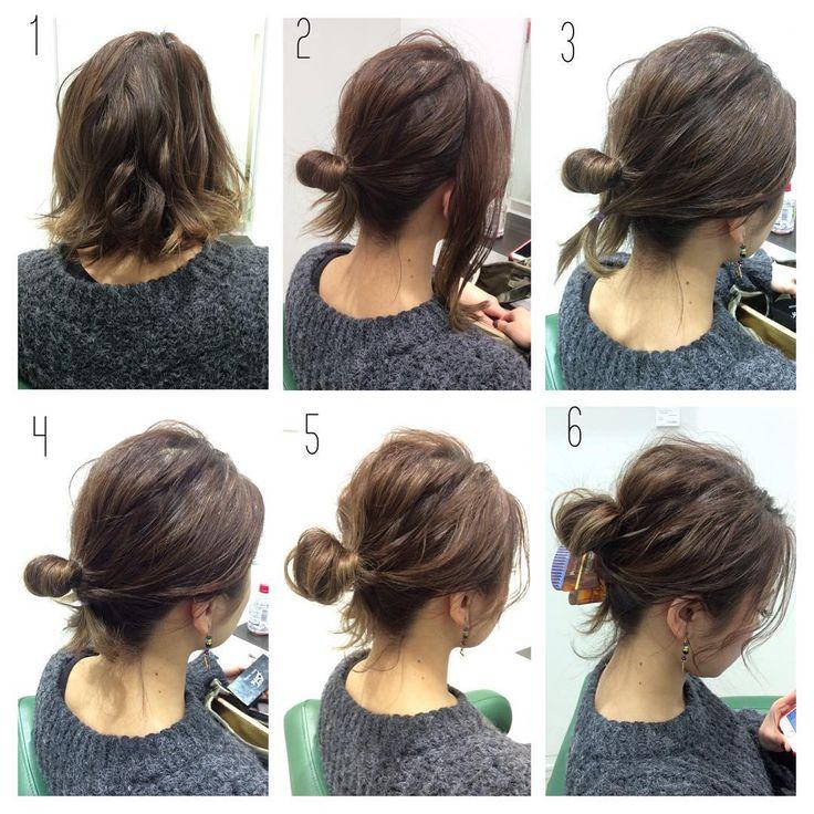 小屋侑大【Way's】さんはInstagramを利用しています:「koyarrange 1. 伸ばしかけのボブで作るお団子アレンジです^ ^ 2. 髪をサイドとバックに分けて、バックの毛をゴムでとめる(毛先は残す) 3. サイドの毛を後ろでゴムでとめる(2の下に) 4. 3の毛をくるりんぱ 5.…」