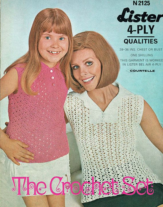 PDF Vintage Womens Ladies Girl Crochet Pattern Summer Blouse