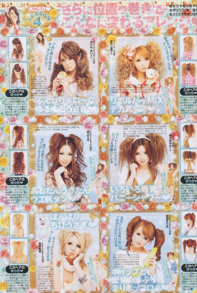 Saica: Gyaru Hair-Styles. All of them will be attempted.