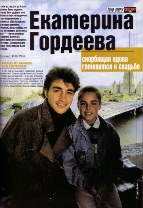 80 best images about *ekaterina gordeeva & sergei grinkov ...