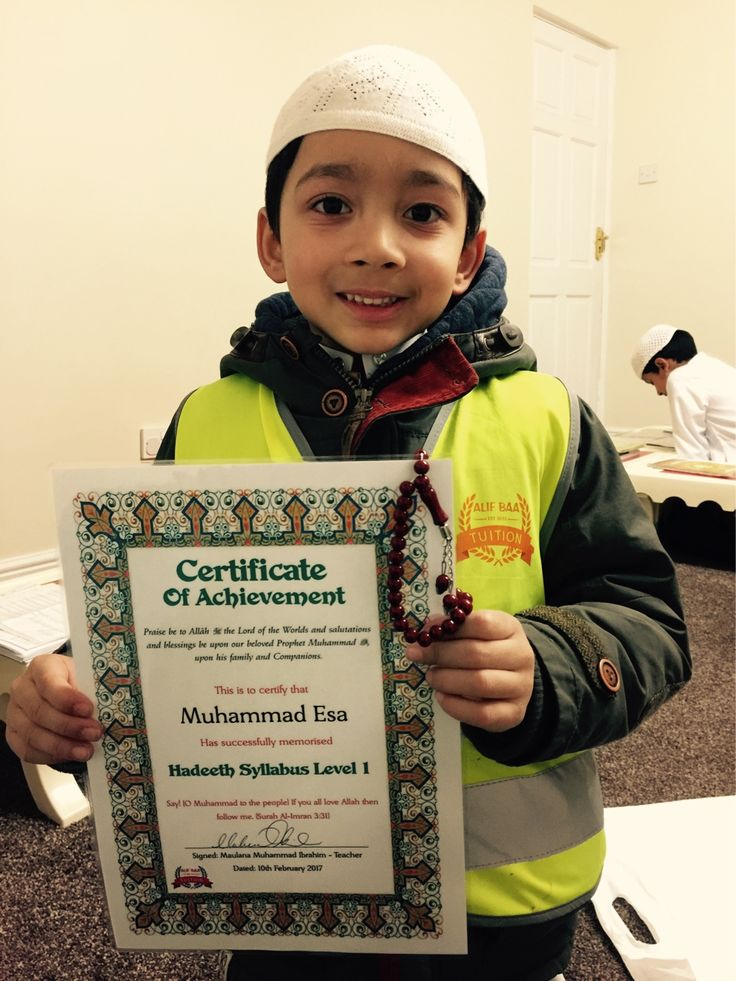 #congrats to Muhammad Esa Ibn Mu'minul Islam. He was #awarded with a #certificate of #achievement for the #memorisation and #completion of #Hadeeth #Syllabus #Level 1 at just #age 6. The syllabus concise of #short and #memorable #Ahaadeeth with its #English #translation relating to #Intentions, #cleanliness, #anger, #relationship, #love and #affection, #swearing, #modesty and many more. May #Allah ﷻ accept his #efforts and accept him for the #service of His #Deen. #Ameen.