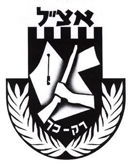 Irgun - Wikiwand