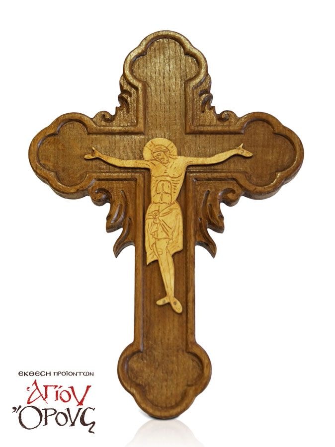 Engraved Mount Athos Cross - Beech Wood - An exceptional cross from beech wood handmade by monks of in Mount Athos. An ideal present for you and your loved ones. Gives protection and blessing to your house. Dimensions: 39,8 x 27,8cm #mount #athos #beech #wood #cross #agio #oros