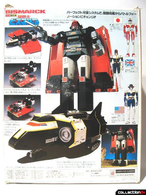 Bismarck DX GC-22 - saber rider and the star sheriffs - TOY - BOX