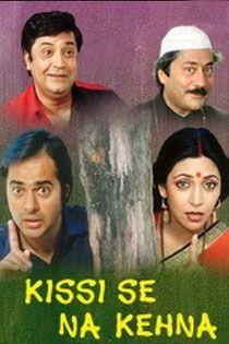 Kissi Se Na Kehna (1983) Hindi Movie Online in SD - Einthusan  Farooq Shaikh, Deepti Naval, Utpal Dutt Directed by Hrishikesh Mukherjee Music by Bappi Lahiri 1983 [U] ENGLISH SUBTITLE