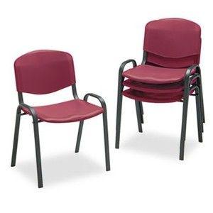New-Safco 4185BG - Contour Stacking Chairs, Burgundy w/Black Frame, 4/Carton - SAF4185BG
