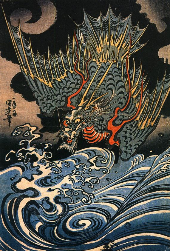 26 best repro japanese woodblock art images on pinterest woodblock japanese sea dragon woodblock repro print picture utagawa kuniyoshi a3 a4 fandeluxe Gallery