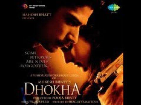 Dhokha ringtone download | Best Ringtones