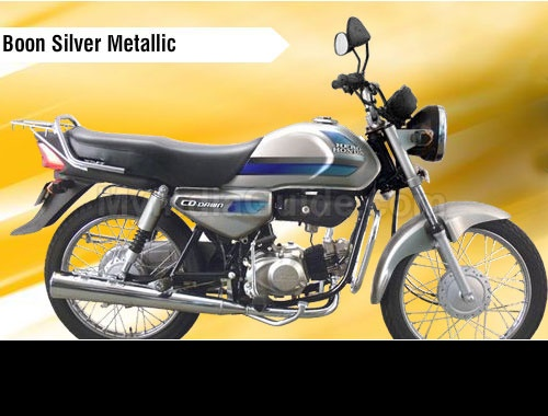 Hero Honda bike and motorcycle, Hero Honda bikes India, View Hero Honda Price, Hero Honda bikes in India, Hero Honda models, Hero Honda specifications, Read Hero Honda Reviews, Hero Honda Average, Hero Honda Mileage , Engine Type, motocycle reviews and upcoming Hero Honda bikes in india.