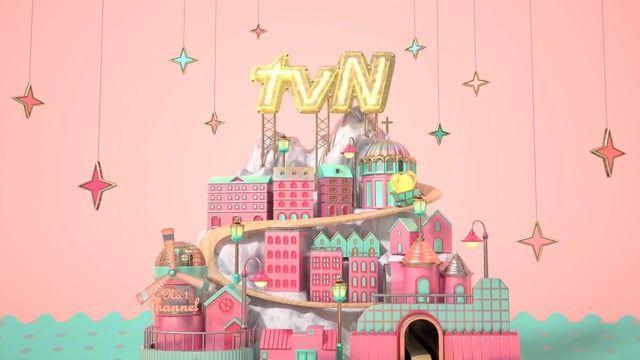 tvN_village