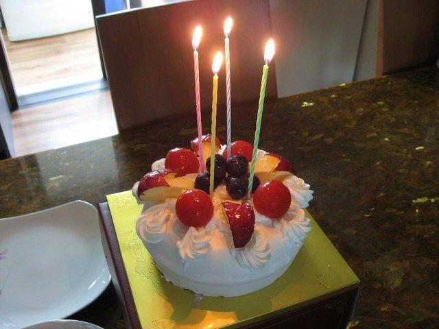 Fantastic 32 Brilliant Photo Of Korean Birthday Cake With Images Cake Funny Birthday Cards Online Elaedamsfinfo