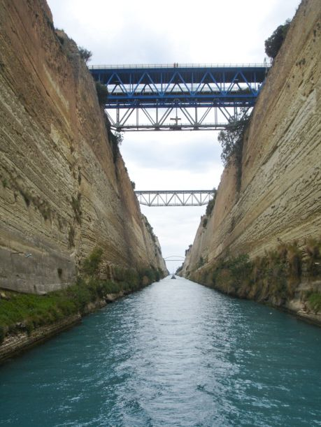 if you are visiting the Corinth Canal, choose to do the sail trip through the canal.