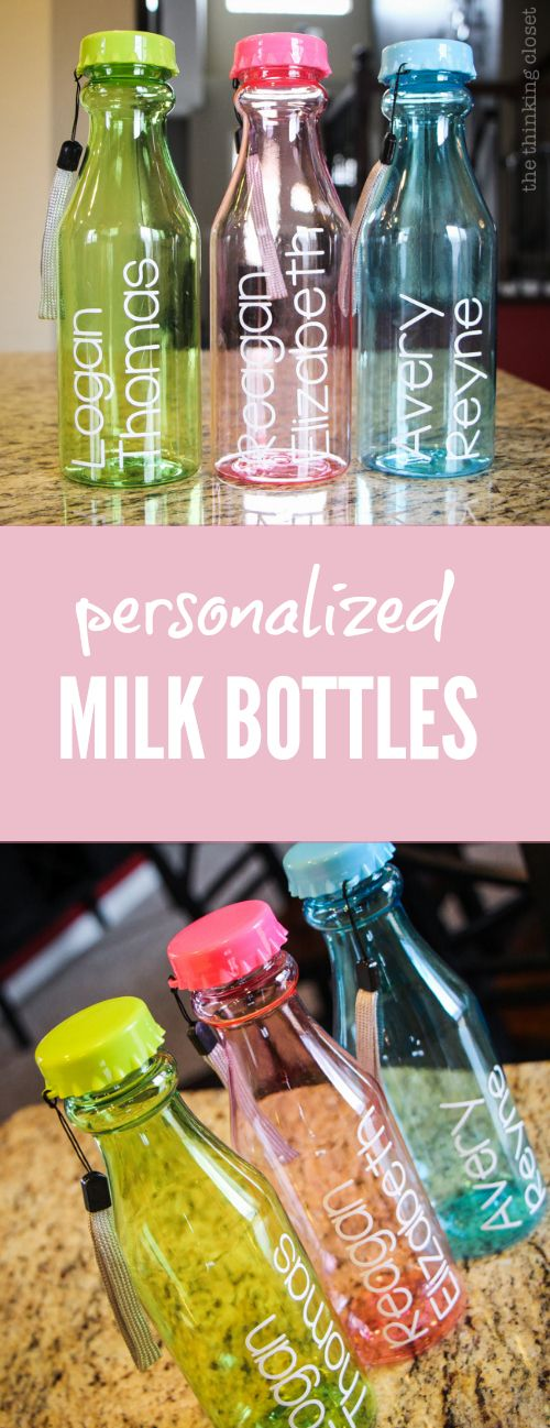 Personalized Plastic Milk Bottles: such a fun throw-back to the days of the vintage milk bottle.  These would make such great shower favors or a fun gift idea. Made with Vinyl & the Silhouette