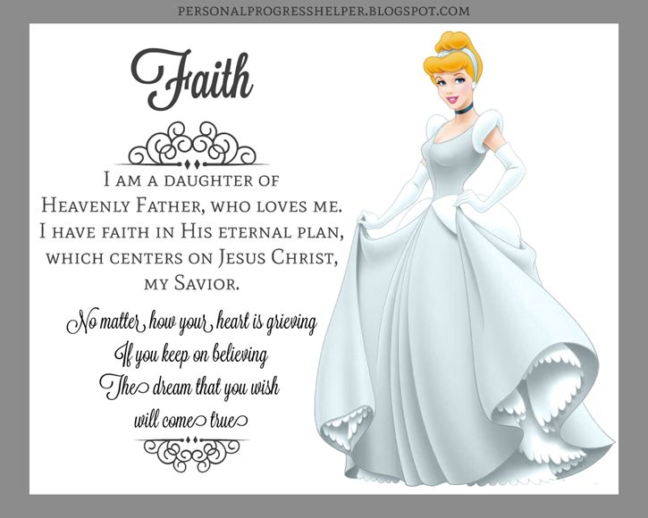 Young Women's Values with Disney Princesses: Faith