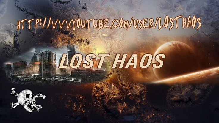 """Добро пожаловать! Моё приветствие для гостей LOST HAOS Канал """"LOST HAOS"""" посвящен тайнам истории, загадкам земли, космоса, древним цивилизациям, всему загадочному и непознанному, аномальным явлениям, проявлениям странных феноменов, таких как: магия, сверхъспособности человека, пророчества и предсказания. Так же вы можете смотреть видео о пришельцах, призраках, вампирах, оборотнях, мумиях.   Канал """"LOST HAOS"""" постоянно дополняется свежими уникальными  материалами по аномальным и…"""