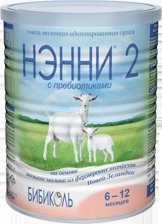 Бибиколь Нэнни 2 с пребиотиками с 6 месяцев 400 г  — 1335р. ---- Молочная смесь Бибиколь Нэнни 2 с пребиотиками с 6 мес. 400 г. Продукт детского питания для детей раннего возраста, сухая адаптированная последующая молочная смесь на основе козьего молока Нэнни 2 с пребиотиками для детей от 6 месяцев до 1 года. Смесь Нэнни 2 с пребиотиками не может быть использована для кормления детей в возрасте младше 6-ти месяцев. Дети старше 6-ти месяцев должны также получать прикорм в дополнение к смеси…