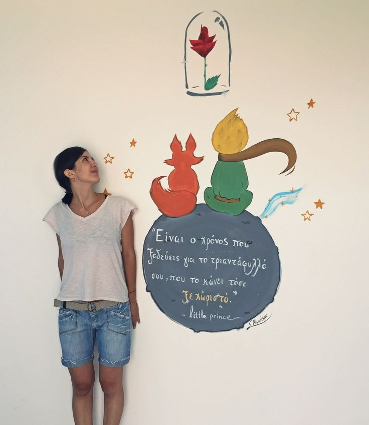 The little prince 🥀  occupational therapy room wall painting
