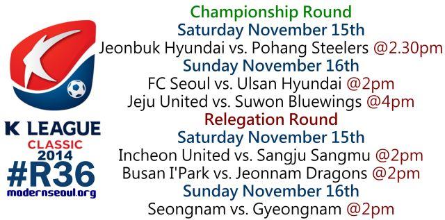 K League Classic 2014 Round 36 November 15th