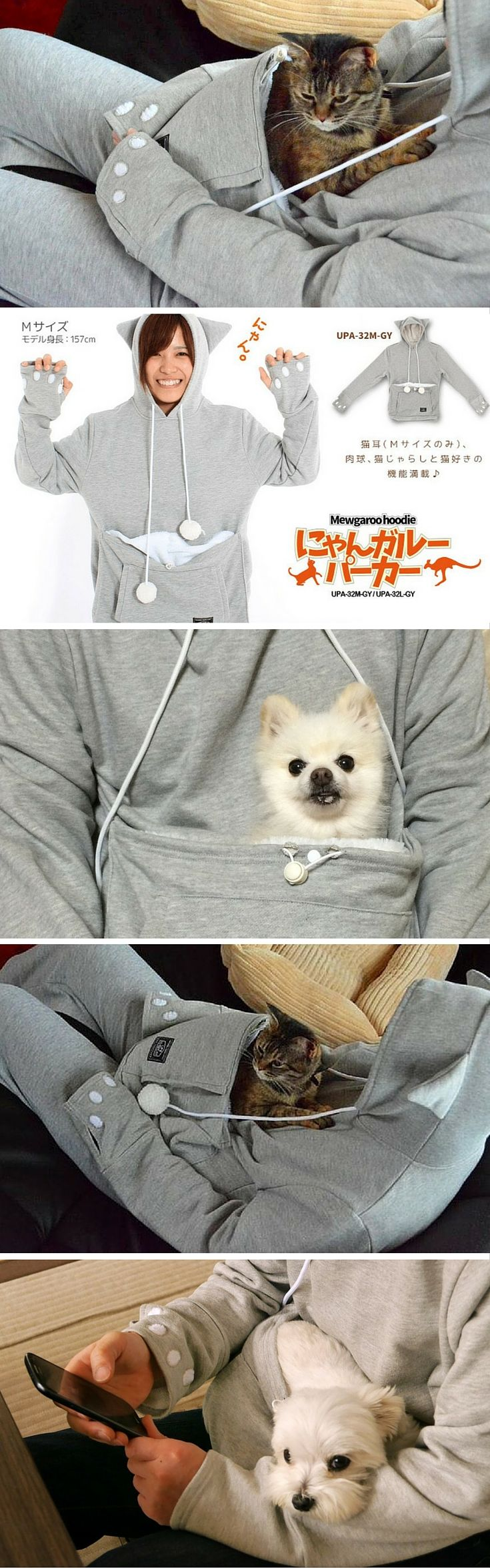 """This is called the Mewgaroo Hoodie, a sweatshirt featuring a specially-designed pouch precisely for keeping dogs, cats or other small pets feeling cozy, safe and close at hand (the """"petting"""" one)."""