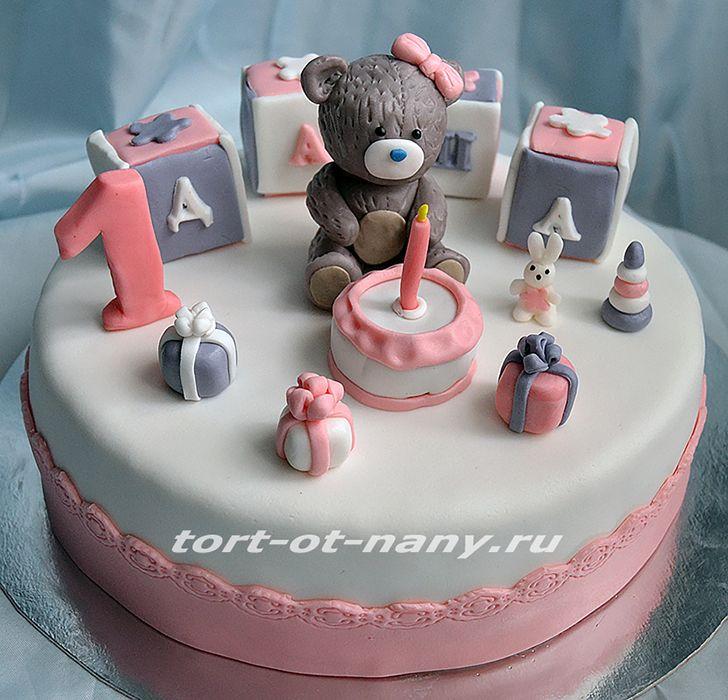 Торт на год девочке с мишкой и кубиками