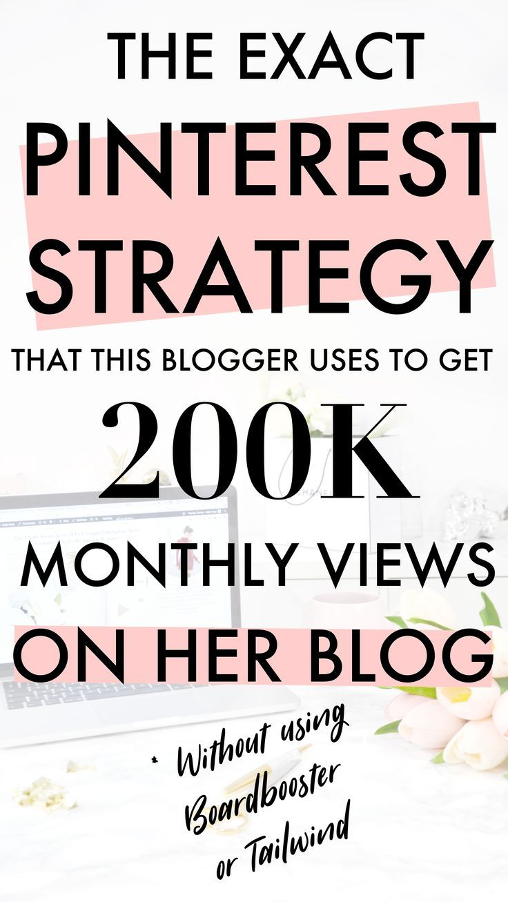 The exact pinterest strategy that this blogger uses to get 200k monthly views on her blog. This is seriously the most useful ebook that I've read so far to boost your traffic with Pinterest!