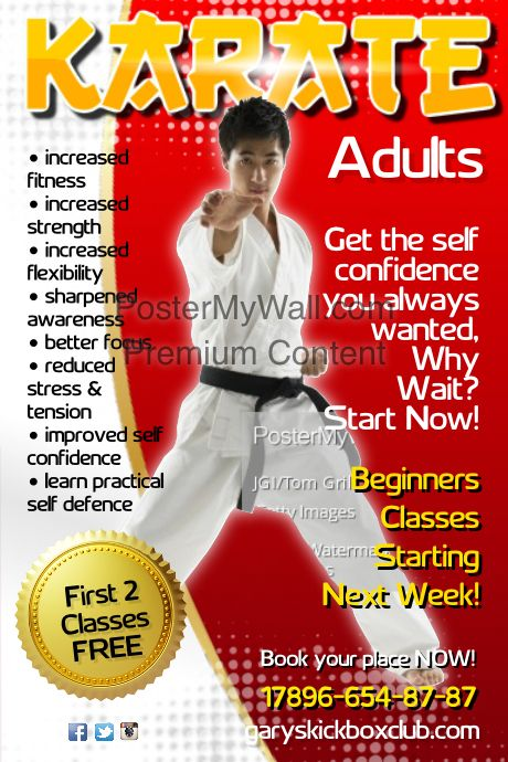 11 Best Karate Posters Flyers Images On Pinterest Flyers