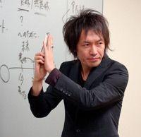 西洋占術研究家 伊泉 龍一 講師