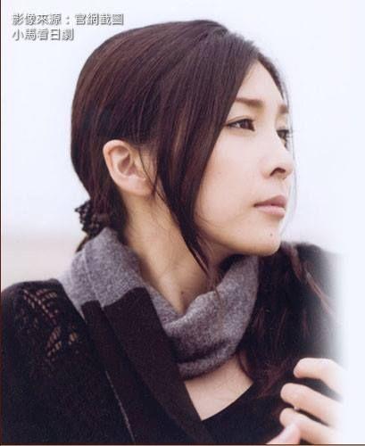 Timeline Photos - 竹內結子 [ YUKO TAKEUCHI ]