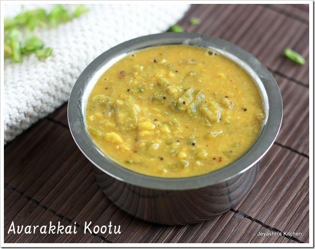 Broad beans poricha kootu/ kuzhambu recipe