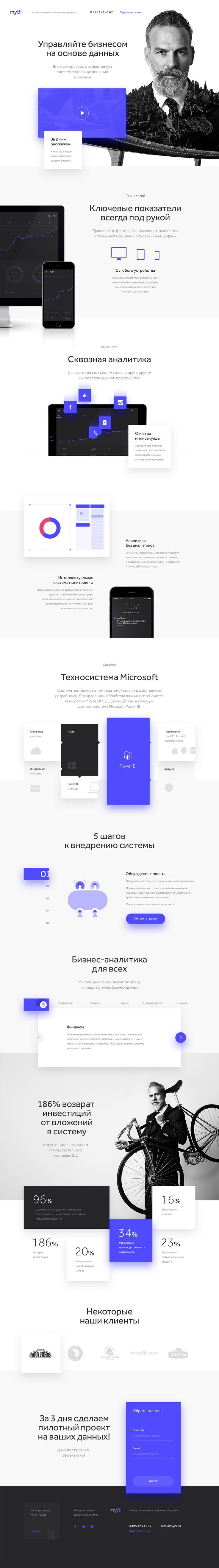 Website - #webdesign #inspiration