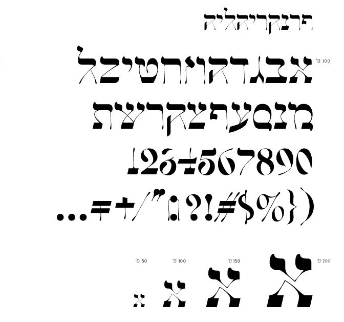 Best hebrew calligraphy fonts images on pinterest