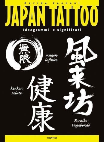 Book+of+Japanese+Style+Illustrations+-+Italy+Tattoo+Book+for+Various+Japan+Tattoos+-+Book+of+Japanese+Style+Illustrations+-+Italy+Tattoo+Book+for+Various+Japan+Tattoos    Paper+Back+book+imported+from+Italy    Use+this+as+a+reference+guide,+leave+it+out+on+the+shop+floor+for+your+customers.    This+is+a+very+good+book+at+an+amazing+price.    A+special+monograph+which+is+the+only+one+in+is+gender,+about+Japanese+ideograms+and+their+meanings.+