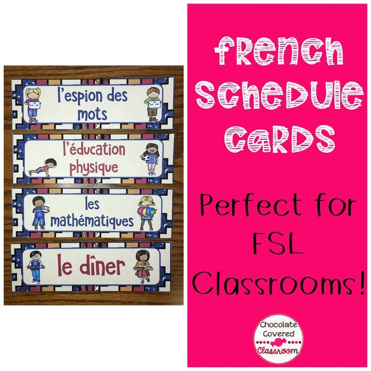 These French schedule cards are perfect for second language classrooms!