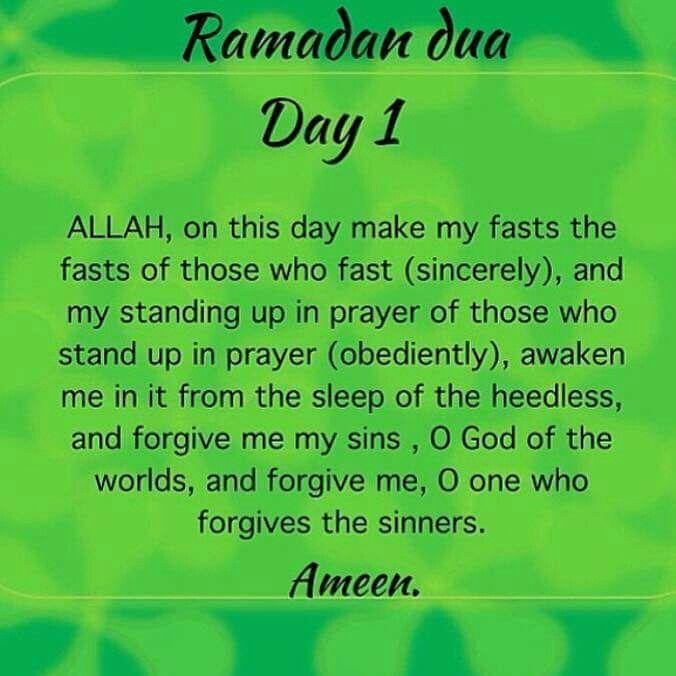 Ramadan dua day 1