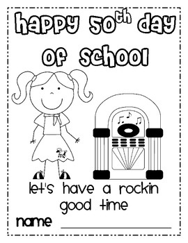 50th Day of School Activities FREEBIE : AWESOME math, writing, coloring pack!
