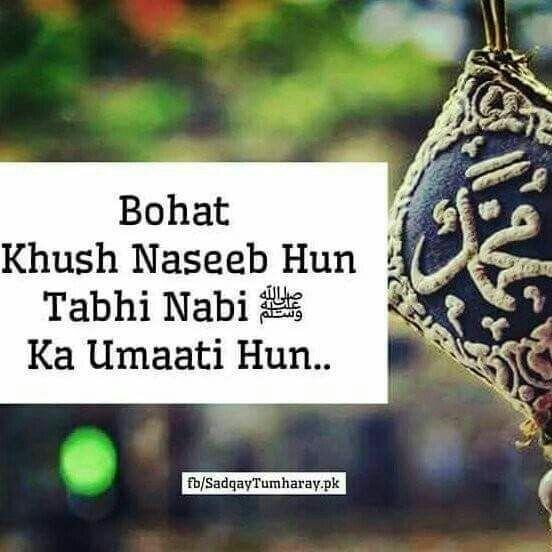 SUBHAN ALLAH...BESHAQQ