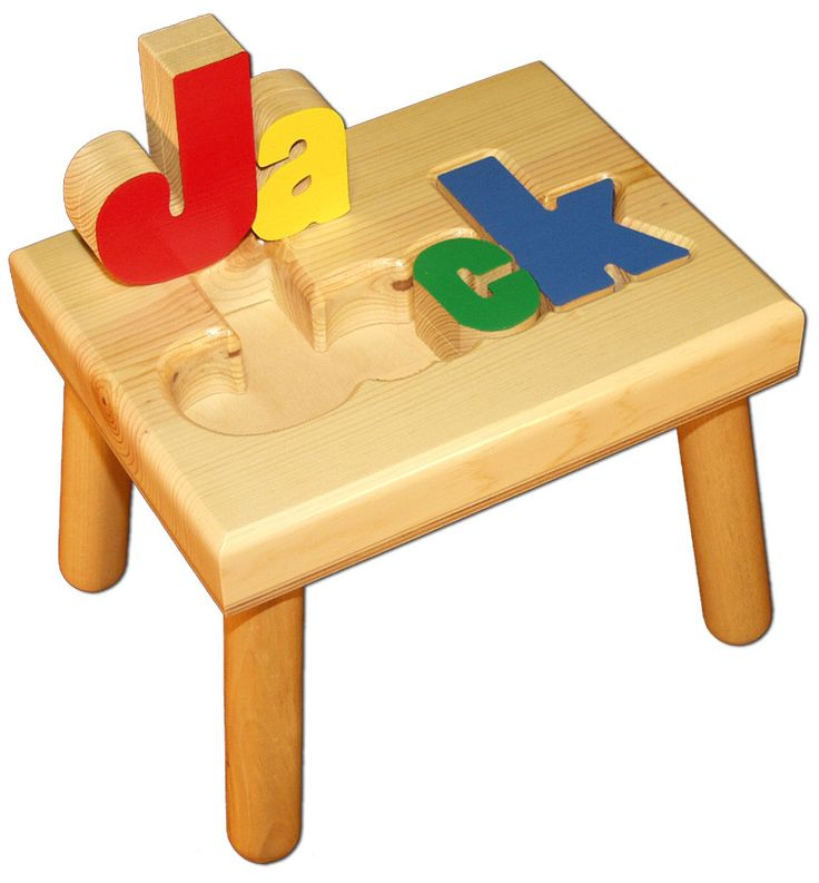 Quick Ship Digitally Cut Small Puzzle Step Stool Toy