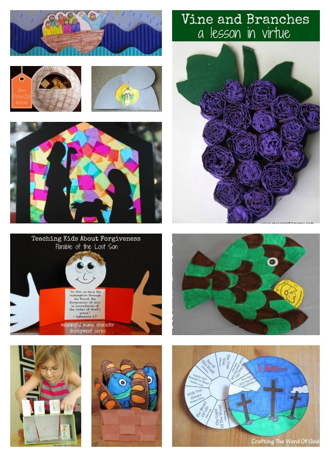 17 Best Images About Kid Stuff Vbs Crafts On Pinterest