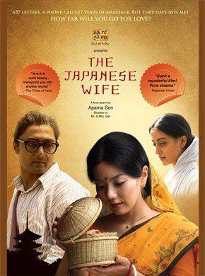 The Japanese Wife Bengali Movie Online - Rahul Bose, Raima Sen, Chigusa Takaku, Moushumi Chatterjee, Rudranil Ghosh, Kunal Basu and Debranjan Nag. Directed by Aparna Sen. Music by Sagar Desai. 2010 [U/A] ENGLISH SUBTITLE
