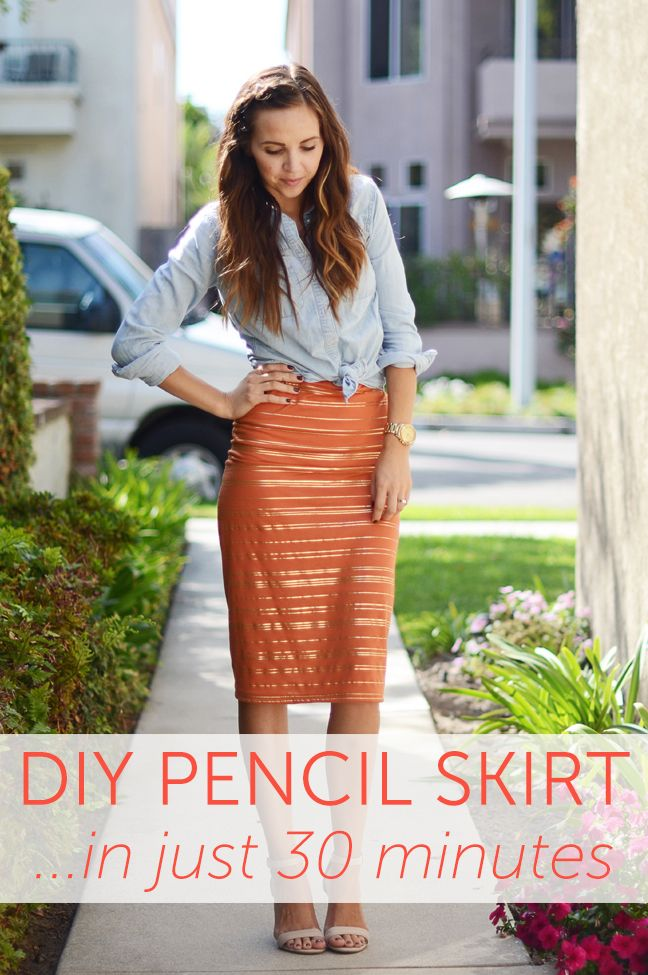 30-Minute DIY Pencil Skirt