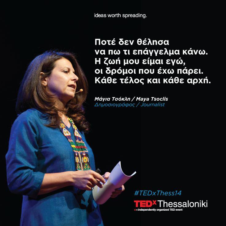 Maya Tsoclis, Journalist