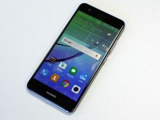 Huawei unveils Nova, Nova Plus and MediaPad M3 - http://wp.me/p6XTJV-2GZ