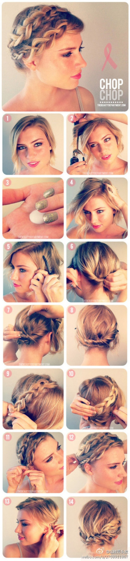 short-hair updo (I like it UP to the second braid...I might have to try it without that second braid on my hair)
