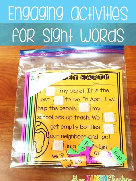 This blog has fun comprehension and sight word ideas. More