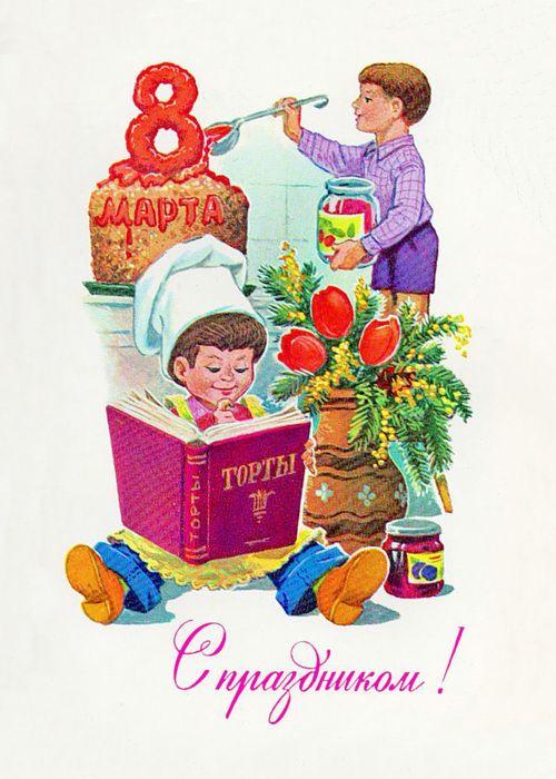 70 самых добрых открыток с 8 Марта, сделанных в СССР | Art | Арт