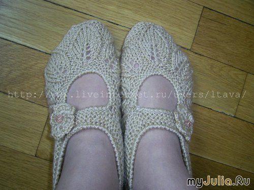 Моя новая работа:туфельки - листочки: Дневник группы «ВЯЗАНИЕ»: Группы - женская социальная сеть myJulia.ru
