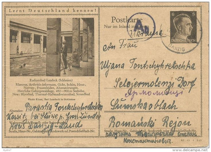 Nazi Germany-Ukraine 1943 Ostarbaiter Danzig postkarte postcard letter brief lager Camp WWII